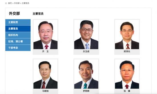马朝旭任外交部副部长 为任期最短常驻联合国代表