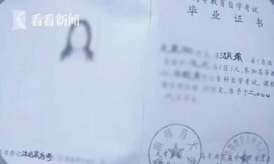 """利宫网上娱乐场 第一上海证券:给予安踏体育(02020.HK)""""增持""""评级 目标价83.60港元"""
