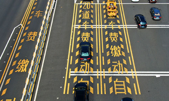 2019年8月19日,江苏南通,安装使用ETC的车辆通过G15沈海高速一收费站ETC专用车道
