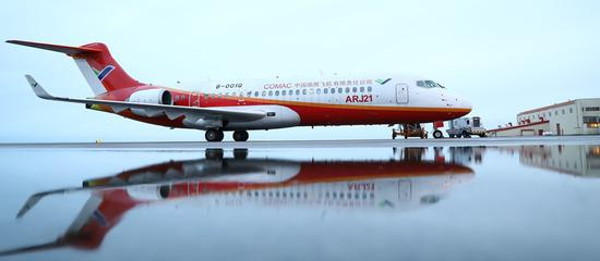 ARJ21(中国商飞官网)