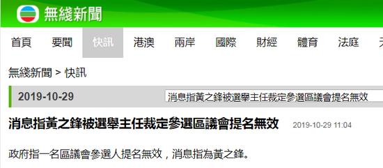k3网上投注平台 1年未产新能源车 30家车企遭工信部点名(名单)