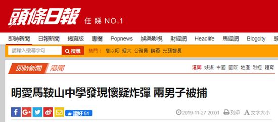 793游戏中心·纽约破获4.5亿美元假货案 33名华人遭起诉