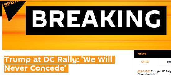 特朗普迟到一小时后对支持者演讲:我们永不退让!