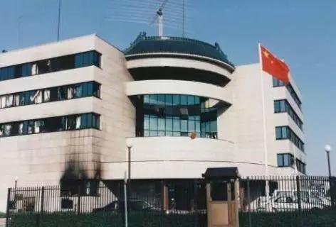 炸毁前的大使馆