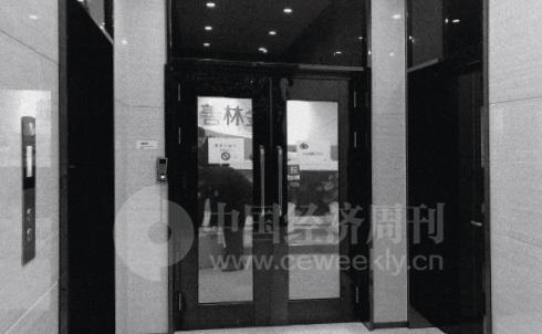 位于上海浦东新区盛夏路500弄1号楼的善林金融总部 《中国经济周刊》记者 宋杰 摄