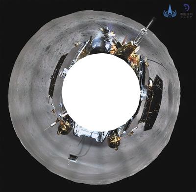 嫦娥四号着陆器地形地貌相机环拍全景图(方位投影)。本版图片/国家航天局供图