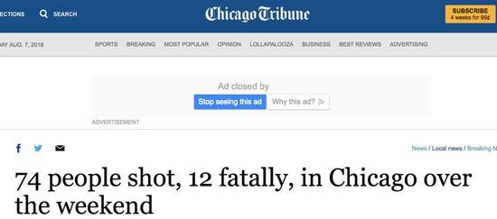 《芝加哥论坛报》报道截图