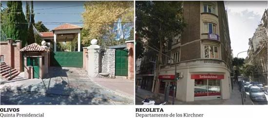 ▲位于奥利沃斯的总统府(左),以及基什内尔位夫妇于洪卡尔街角的私人住宅(右)。图据阿根廷《民族报》