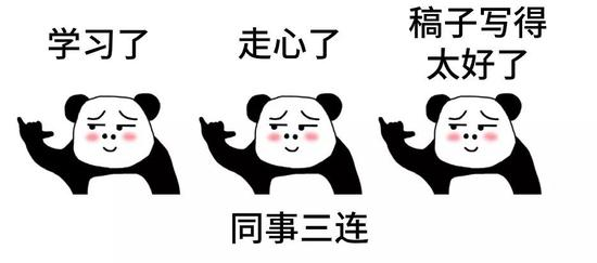 """吉祥彩娱乐平台下-能动手就绝不多逼逼,为争星秀一哥,主播竟然线下""""约战"""""""