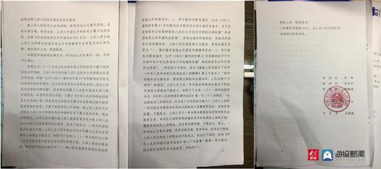 河南信阳市公安局拒不公布原局长卖官名单:二审裁定合法 当事人将提起再审