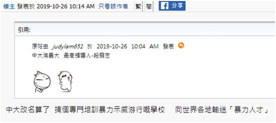 """「添运国际官方网站」""""不能让自己24年白活…""""江西这名大学生的举动让人泪目…"""