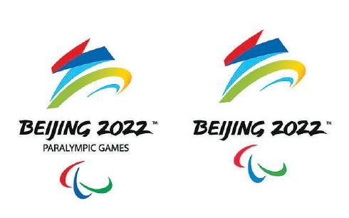 北京冬残奥会会徽进行更新