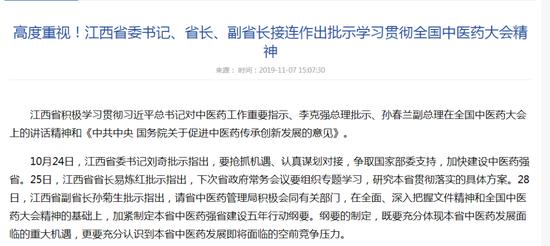 """博万通官网_元朝也出过个""""苏武""""?在中原被拘10多年,用1只鸿雁救了自己!"""