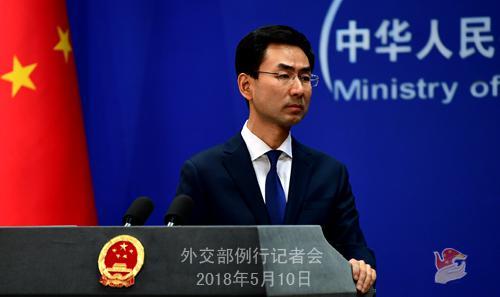 中国对从美进口产品采取额外检查措施?外交部回应陈宝莲自杀照