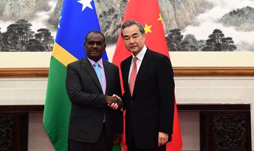 中国和所罗门群岛建交 人民日报:势不可逆