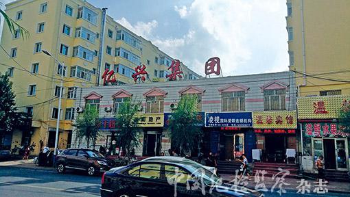 黑龙江严查哈尔滨呼兰涉黑涉恶腐败和保护伞案