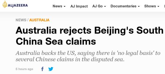 澳大杏悦利亚也跳出来反对中国对南海,杏悦图片