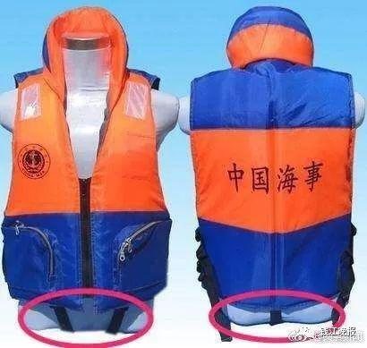 救生衣裆部安全扣