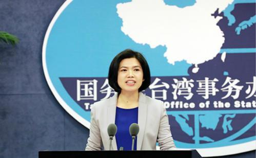 台媒询问未来两岸领导人会谈前提 国台办反问:现在气氛对吗图片