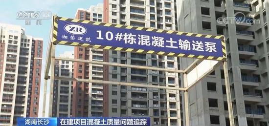 豪爵娱乐网站 - 全军和武警部队举行升旗仪式庆祝中华人民共和国成立70周年