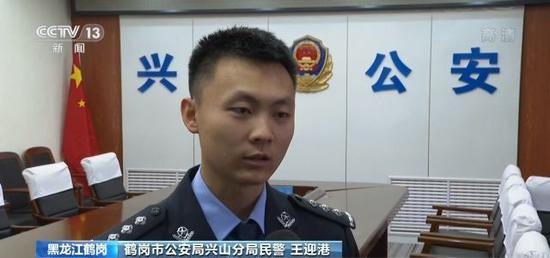 皇家国际官方微投 - 东方红睿满沪港深6月28日转为LOF 三点变化值得关注