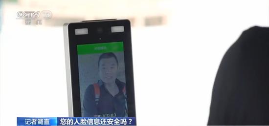 「手机金投网官网下载」解惑:5G基站辐射 专家:小于家电