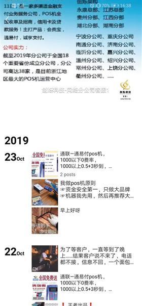 东森娱乐官方网站,缤纷夏日美妆 创意无限