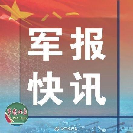 解放军新修订共同条令:军人微信号QQ号需登记备案