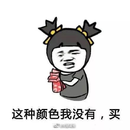 华彩娱乐是干什么的-《星星说》摩羯座(8.12-8.18):强势争取利益,重要合作达成