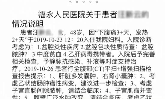 「ifa足球娱乐平台几年了」2019山东书展今日启幕