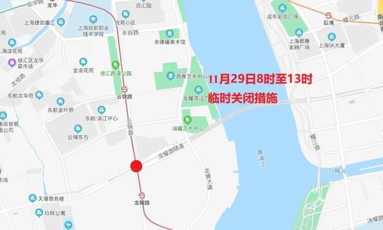 """""""下马""""下周日开跑 上海这些路途将暂时交通控制(图9)"""