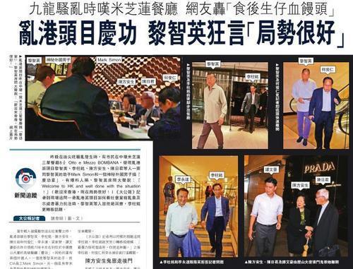 港媒:与黎智英等庆功神秘外国男子系美政府顾问|香港