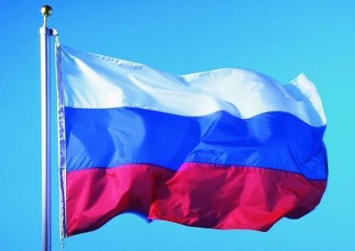 卢森堡宣布召回驻俄罗斯大使。(资料图)