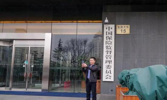 中新社记者 贾天勇 摄(来源:中新网)