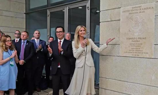 伊万卡出席美国驻耶路撒冷大使馆开馆仪式(来源:中新社)