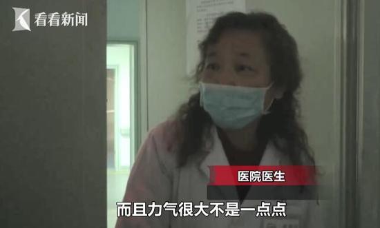 男子闯进ICU拔掉妻子氧气管:觉得病重没治疗价值