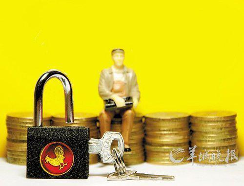 广东:预计今年新增减税降费规模将超2500亿元图片
