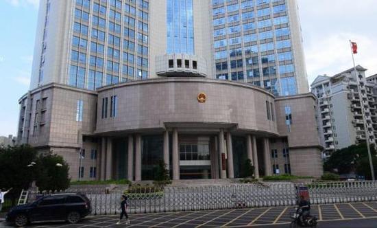 福建省人民检察院