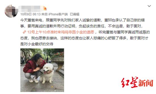 """中博彩票网骗局揭秘 - 东莞""""黑科技""""监测车揪出13家违法企业"""