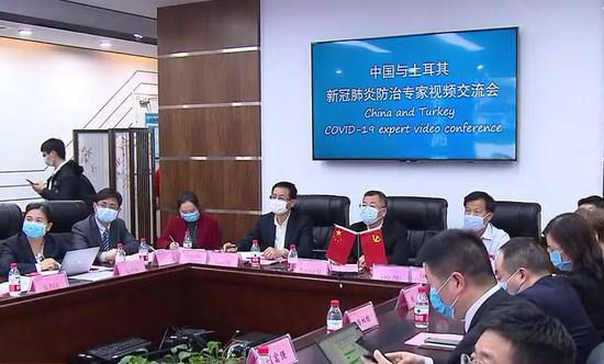 [彩票代理]向彩票代理中国专家寻求新冠肺炎治图片
