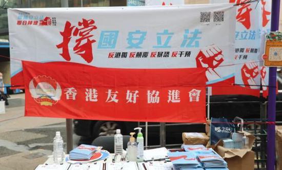 「杏悦」港各界谴责美国签署香港自治法案粗杏悦图片