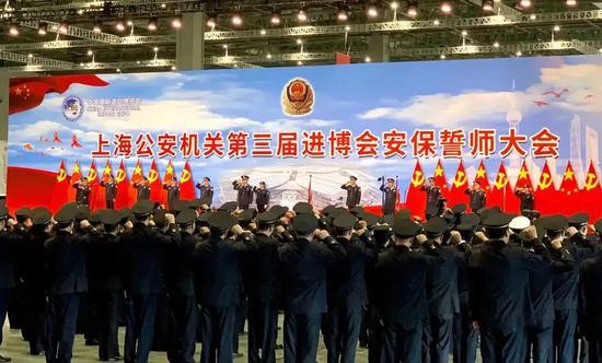 """""""警虎""""龚道安落马后 分管上海市公安局的是他"""