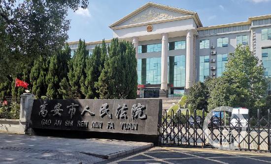 江西镇党委书记开会骂人被诉案开庭:录音收集是否合法成庭审焦点图片