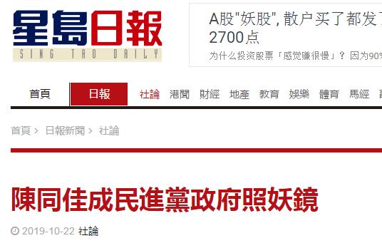 娱乐彩票网投-城乡社区治理创新 南粤展现全新气象