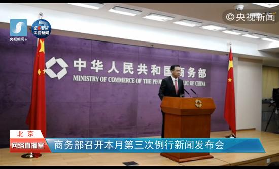 【香港最准一肖中特】商务部:默克尔访华有近20位重量级德国企业家随