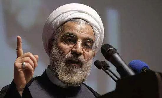 ▲伊朗总统鲁哈尼