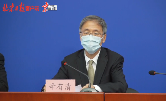 北京友谊医院开通19条急诊急救绿色通道图片