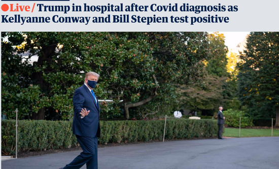 特朗普感染住院后,身边哪些人也阳性了?