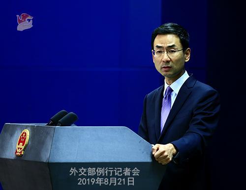 <b>外交部:被拘15日的英驻港总领馆雇员是香港公民|中美</b>