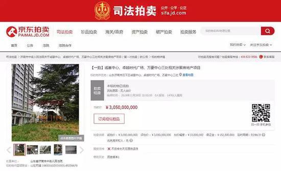 无极3平台登录 说中国1.4亿男人阳痿的常山药业跌停 伟哥销售火爆